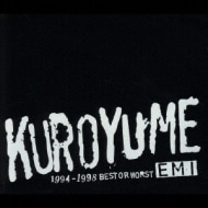 (J-Pop)黒夢 - EMI 1994-1998 Best Or Worst (2cd)