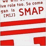 (J-Pop)Smap - MIJ (2cd)