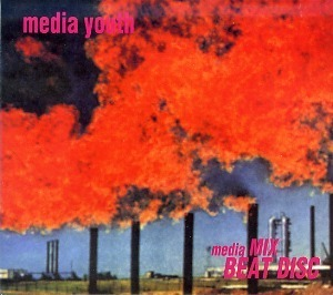 (J-Pop)Media Youth - Media Mix Beat Disc (digi)
