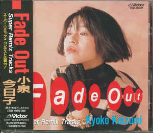 (J-Pop)小泉今日子 ‎– Fade Out : Super Remix Tracks