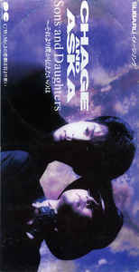 (J-Pop)Chage & Aska - Sons And Daughters (3 Inch Single)